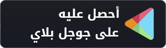 قاموس عربي انجليزيo